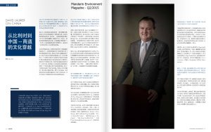 AppliTek featured in Chinese-American magazine
